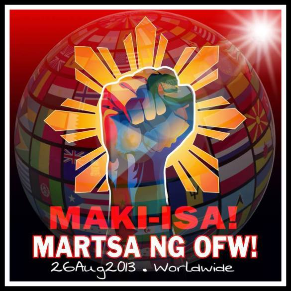 August 26, 2013 Anti-PORK BARREL Protest Actions (worldwide)