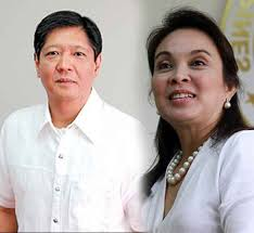 Bong Bong Marcos and Loren Legarda should be charged with PLUNDER too. http://wp.me/p3QDQJ-aV  Published in 2013 but COA, NBI, DOJ, Ombudsman and SandiganBayan continue to ignore ADMINISTRATION SACRED COWS.