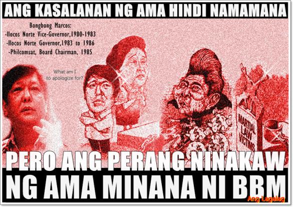 fm bbm ninakaw